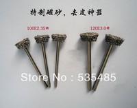 Free shipping!Magnetic Sand E needles, pressure thallium, emerald diamond grinding tool grinding agate stone polished peeled raw