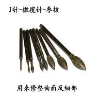 Free shipping!J needle , needle pit , olive needles, jade carving tools emerald diamond grinding mill grinding along peeled