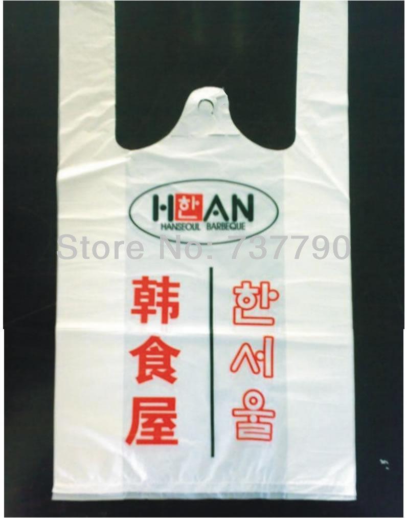 32x20x10cm custom printed logo shopping handle plastic gift bag/ promotion plastic vest handle bag/packaging bag(China (Mainland))