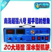Electrical appliances 2014 8 ultrasonic high power inverter boat marine