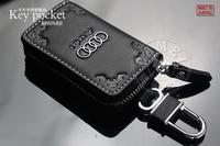 Leather Key Case For A4 A6 Q5 A5 Q3 R8 TT A4L A6L A3 S3 S6 A8 key Bag Keychain Key Ring