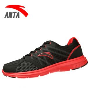 Купить обувь Anta от 4 руб в интернет-магазине