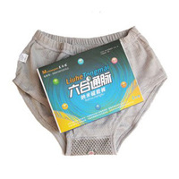 2014 Real Hot Sale 3pcs Small Panties Magnetic Therapy Health Care Protectors Medical Tourmaline Magnetotherapy Healthy Suppies