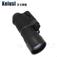 Kelusi hunter 2 + 5x50 second generation night vision 532550 hd