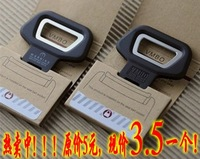 Car general 4s safety belt clip car safety belt card plug supplies