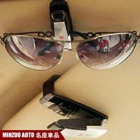 Auto supplies car glasses clip car eyeglasses frame car glasses clip car accessories clip paper clip