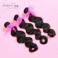 Perfect Hair mix 12''14''16'' Wavy Malaysian virgin human remy hair weave 1b free shipping by DHL(China (Mainland))