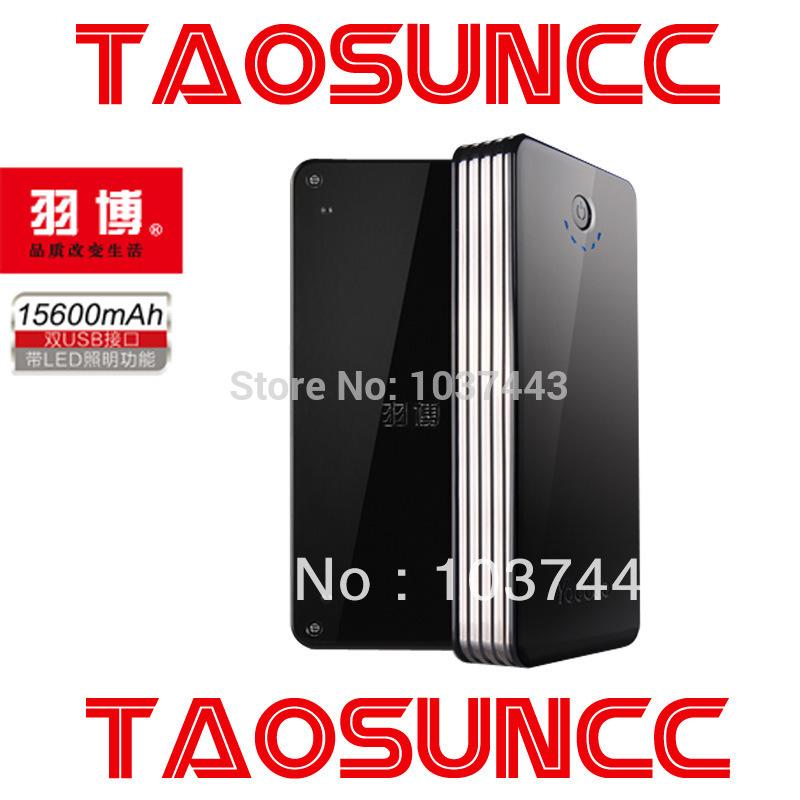 100% original yoobao yb-665 15600mah power bank,Portable POWER,external battery,universal lenovo,xiaomi,tablet,Samsung,all brand(China (Mainland))