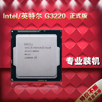 Intel cpu intel g3220 scattered pieces 22nm 3.0g lga1150 formal version