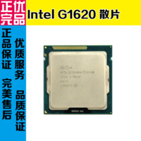 Intel intel celeron g1620 scattered pieces cpu formal g1610 edition