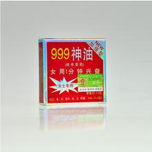 Free shipping,climax liquid,Orgasmic spray herb liquid For Women, Adult Sex Toys For Women ,female climax liquid(China (Mainland))