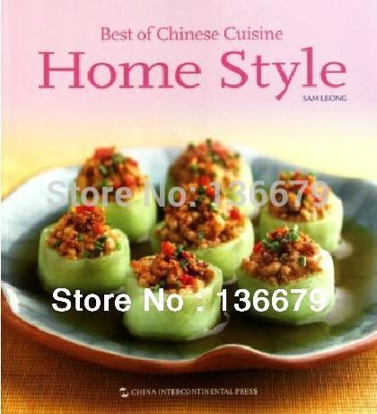 La nourriture humaine magasin darticles promotionnels 0 for Apprendre la cuisine chinoise