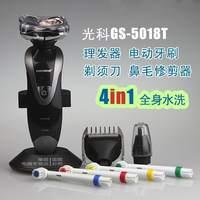Gs-5018t vibratos razor toothbrush electric 4-in-1 triple water wash 5 cutting head
