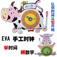 Handmade clock eva toy time