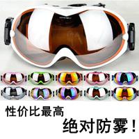 2 box double layer anti-fog male Women wide angle spherical skiing mirror card myopia glasses