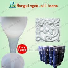 wholesale liquid silicon rubber