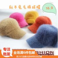 Hat female winter knitted hat baseball cap rabbit fur hat hiphop dome women's sports flat brim pure