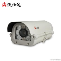 night as day full color night vision surveillance camera high-definition white light 700lines 830S6Z
