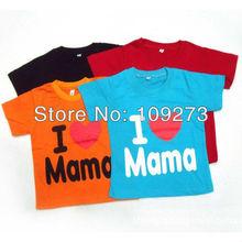 mama child price