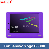 Free Shipping Sikai New Silicone Rubber Case Protective Cover For Tablet Lenovo YOGA B6000 8'' inch