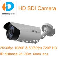 "1/2.8"" CMOS sensor 2.0Megapixel 1080P Full HD SDI CCTV Camera 6mm  ir distance 30M OSD WDR waterproof hd cam outdoor Free ship"