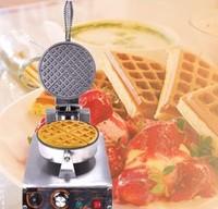 (Free to Russia) Single head waffle heart waffle machine mcmuffins machine plaid cake furnace