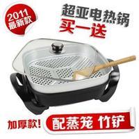 Grill pan electric wok multifunctional electric heating cooker frying pan belt steamer