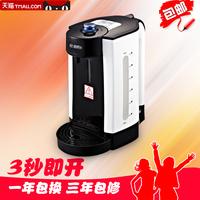 Suitcase 100 hot fast water dispenser electric heating kettle tea drink water boiler t5