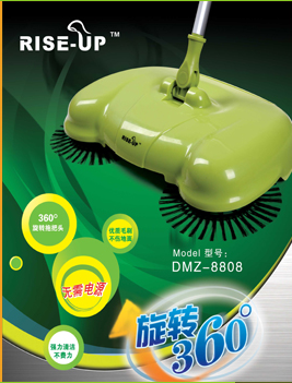 latest smart none electric vacuum cleaner broom besmirchers dustpan set automatic sweeping manual brush floor sweeper free ship(China (Mainland))