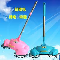 None electric manual floor cleaning machine sweeper besmirchers robot vacuum cleaner broom besmirchers with dustpan free ship