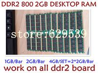 100% new ddr2 800 2gb ram 1gb,2gb,4gb(2*2gb) ram for all motherboard , free shipping