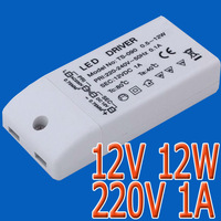 quality 12W 1A12V output 220-240V input constant voltage LED driver electronic transformer adapter for G4 MR11 MR16 GU5.3 bulbs