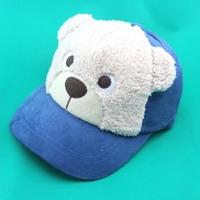 New hot Best price cheap bear children cap  baseball cap baby hat  free shipping blue