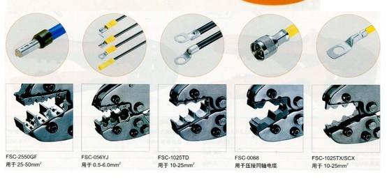 FSC-156B 1.5/2.5/4-6mm Super Strength-Saving Crimping Plier(China (Mainland))