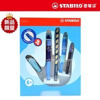 Stabilo pen combination set pen pencil child gift