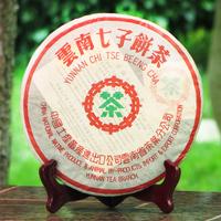 10years Premium 357g puer tea7572 ripe pu er tea Chinese fragrant puerh pu'er tea China the pu erh tea cake health care products