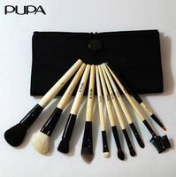 Pupa cosmetic brush set 10 beige cosmetic brush set cosmetic brush small brush set