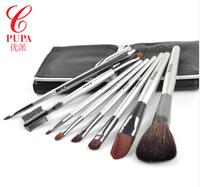Pupa cosmetic brush set quality sable brush set gold silver powder black