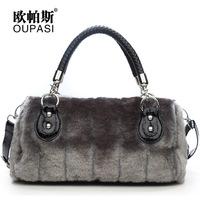 Drop Shipping  Portable women's handbag  autumn and winter bag fur belt bags fashion women's vintage bag banquet