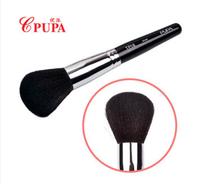 Pupa single make-up viewsonic cosmetic brush tools quality goat wool powder brush loose powder brush multifunctional