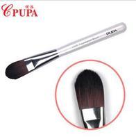 Pupa makeup single cosmetic brush tools quality fiber wet brush foundation brush cream make-up brush