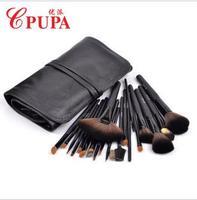 Pupa cosmetic brush set quality 20 set brush make-up cosmetic brush tools wool