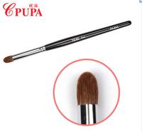 Pupa makeup single cosmetic brush tools t series luxury high light brush brighten horsehair beauty