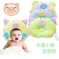 Newborn baby shaping pillow cartoon pig baby pillow new arrival hot sale