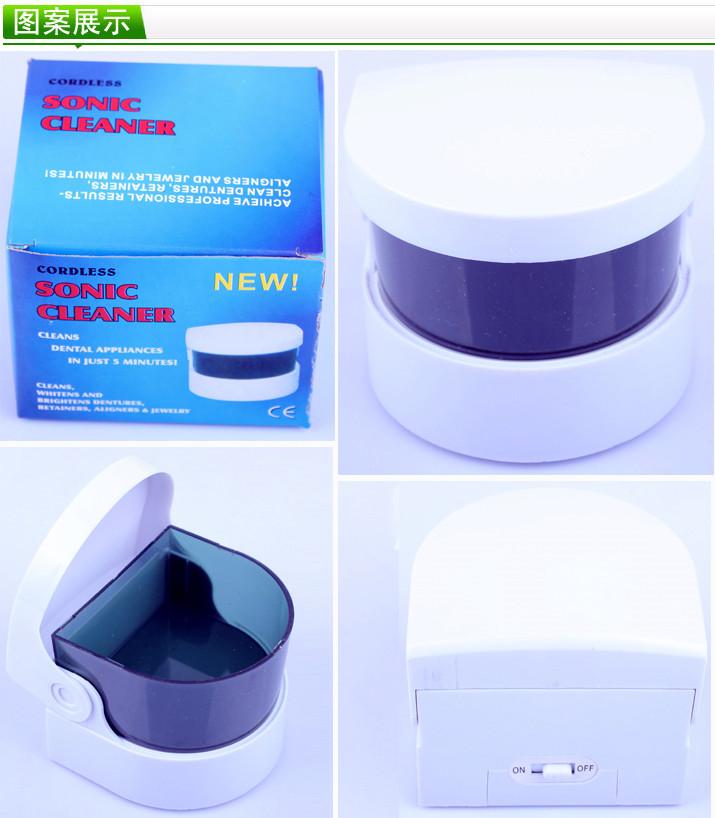 Hot ABS sonora vibração Cleaner grátis frete mini máquina de limpeza de lavar roupa box para anel de diamante jóias relógio talheres(China (Mainland))