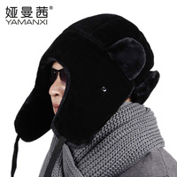 2013 New Autumn and winter the trend of the lei feng cap male women's outdoor ear protector cap warm hat Snow warm cap