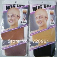 24pcs/lot 4 Colors Wholesale Stretchable Elastic Hairnets Snood Wig Cap Cool Mesh for hair weaving hair net 2pcs/pack