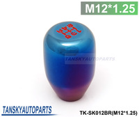 Tansky - (M12*1.25) Racing 5 SPeed Car Shift Knobs TK-SK012BR (M12*1.25) (Default Color is Burning) High Quality