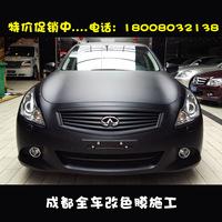 G042 car black carbon fiber motorcycle rear light translucidus membrane