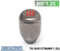 Tansky - (M8*1.25) Racing Five Speed Car Shift Knobs Titanium ColorHigh Quality TK-SK012TM (M8*1.25)
